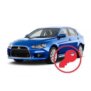 Срочный взлом замка автомобиля